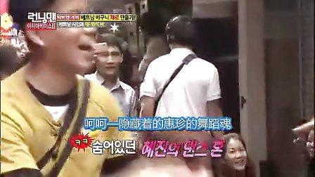 {绯闻落拓}running man E134.130224韩语中字.flv