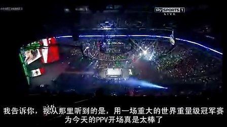 wwe2013 WWE铁笼密室大赛2013 中文1 2