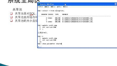 oracle入门-sql:02.创建数据库-北风网