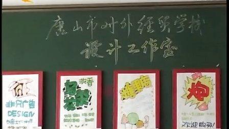 唐山市对外经贸学校 学校网站:http:www.tsswjm.com