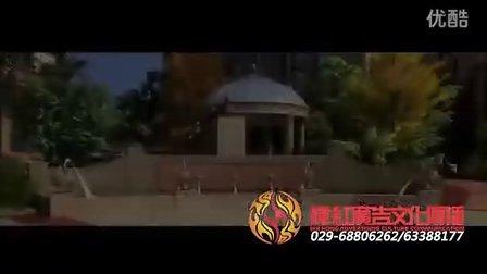 运城-通宝-国玺公馆