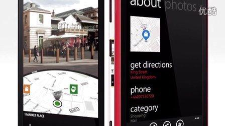 诺基亚新款中端WP8手机 Lumia 720 - chic and social