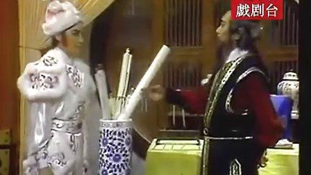叶青歌仔戏 新七侠五义03