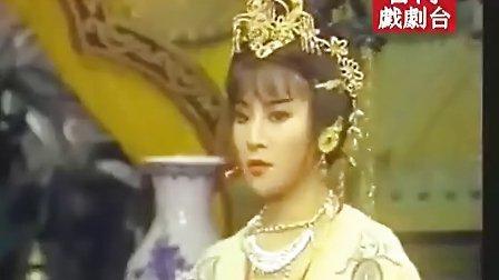 叶青歌仔戏 新七侠五义09