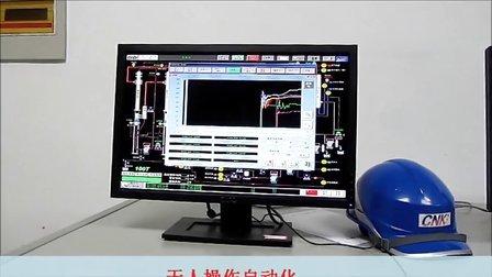 CNK 完全自动化操作程序