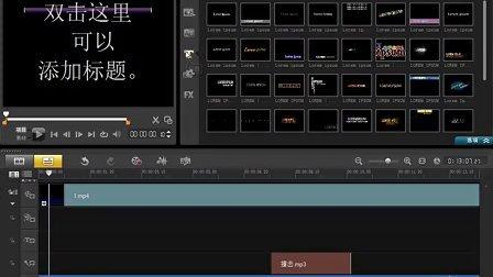 游戏王MUGEN类视频制作流程简介 ver坑爹3.0 第四部分