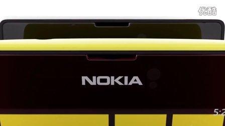 Nokia Lumia 520 - the more fun smartphone
