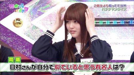 乃木坂って、どこ?「2期生が入る前にやっておく対策講座!」 - 13.02.24