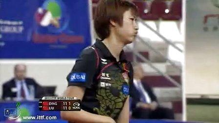 [完整视频]2013卡塔尔公开赛女单决赛 丁宁vs刘诗雯
