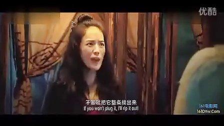 《西游·降魔篇》超搞笑艳舞片段