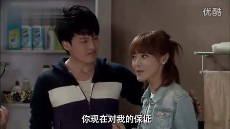 """爱情公寓2搞笑片段 吕子乔""""我只是想来上个厕所""""【超清】"""