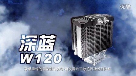 深圳市超频三科技有限公司形象宣传片