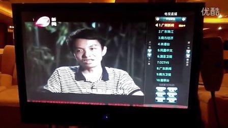 酒店桑拿视频信息服务系统案例演示