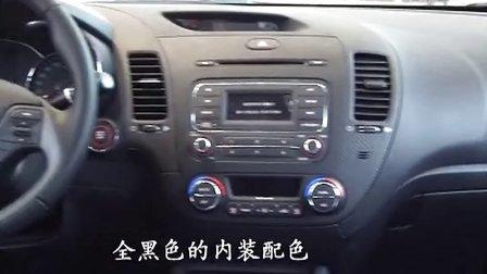 紧凑家轿车型——起亚K3评测