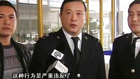 5公斤称出6.5公斤 三亚湾水产交易市场被查出电子秤猫腻 130226 重庆新闻联播