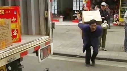 这个春节 燃放烟花爆竹比去年少了 130226 重庆新闻联播