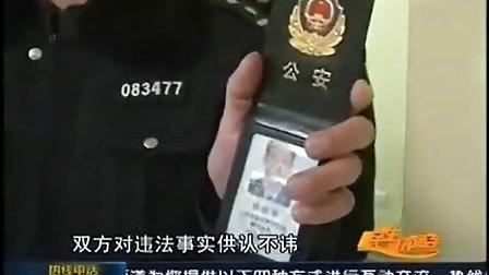 汕头招聘网  汕头