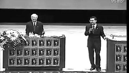 第二、世界第一人际关系大师哈维麦凯台湾演讲视频