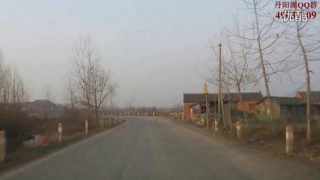 丹阳湖83016农场