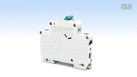 THB1小型断路器