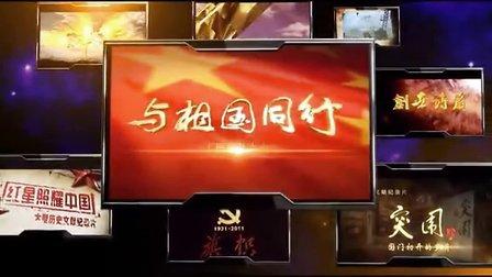 云南落地宣传片