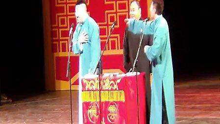 2013年2月3日北展德云社封箱演出合并全集(4小时20分钟)