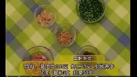 饺子的各种包法_饺子皮做法_茄子素馅饺子92