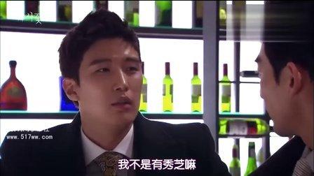 [韩剧]《荆棘花》[第17集][韩语中字][玩玩]