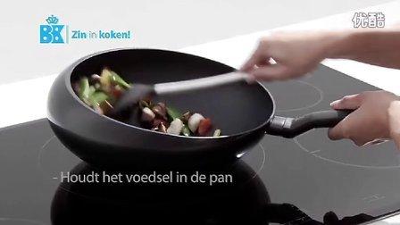 荷兰皇家BK锅具--回飞锅局