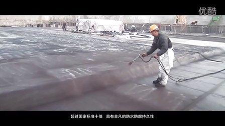 02_CSK喷涂液体橡胶_宣传片