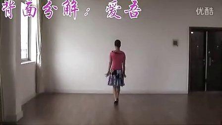 八九雁来 高安子君广场舞-并四(附背面和分解)(原画)(清晰)