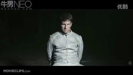 【牛男独家】《遗忘星球》2013汤姆克鲁斯主演重磅电影预告3