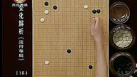 《邹俊杰变化解析》18 星无忧角分投后的套路2