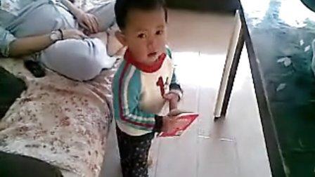 정우 20121226