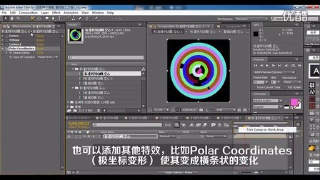 AE形状阵列动画demo,通过表达式来控制ae的形状动画教程及工程