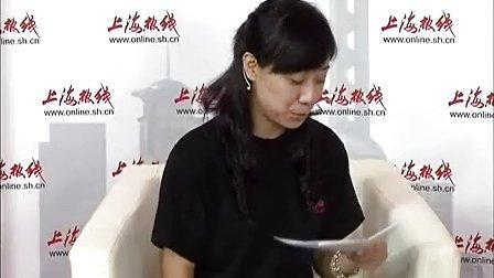 鲍鹏山:2009上海书展接受上海热线访谈