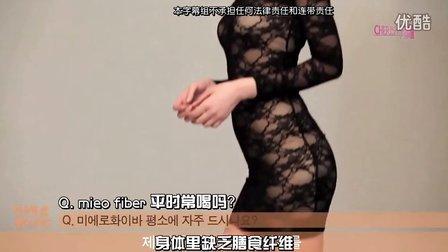 高俊熙MIERO FIBER 中字-百度珍惜夫妇视频组出品