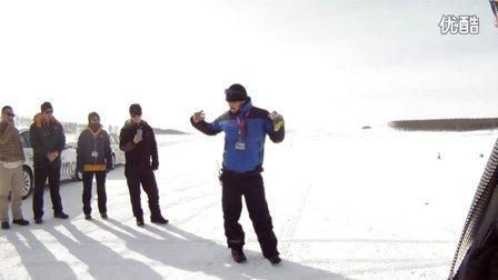 2013宝马冰雪驾驶培训课程 培训师现场讲解漂移要领