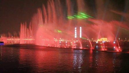 2013年长沙金茂梅溪湖元宵灯会喷泉欣赏