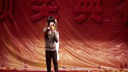2012年东华理工大学抚州校区外语风采大赛小品《招聘会》