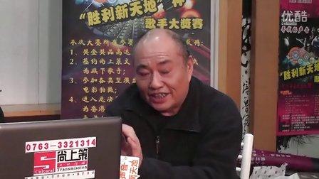 著名音乐人施梦竹老师作客《名人面对面》为海选12强选手加油