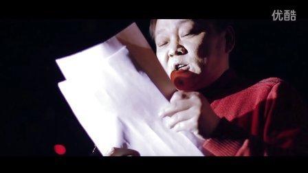 【GSJ制作】02.杨黎《一起吃饭的人他们并没有一起睡觉》诗家歌现场