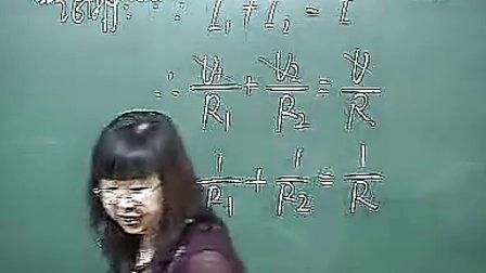 6-2电阻的串联并联精华学校阮红初中物理