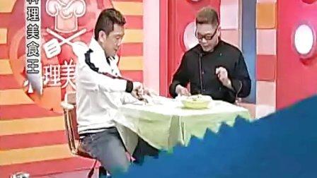 料理美食王-20100115 玉米鸡肉汤 酸白菜炒肉食