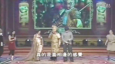 《满城尽带黄金甲》全球首映庆典 (周杰伦篇)