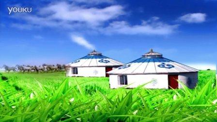 LED231 草原蒙古包动态