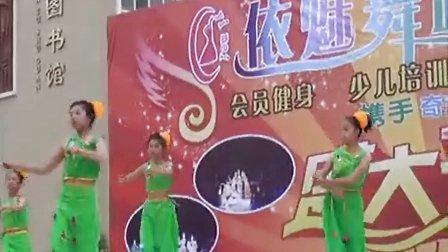 少儿民族舞,儿童民族舞考级,少儿民族舞教学,全南依魅舞蹈培训班