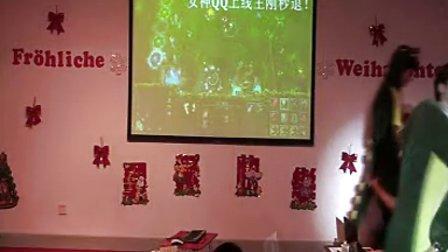 同济大学中德学院2012圣诞舞台剧——屌丝也有春天