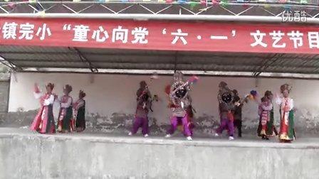 山南地区曲松县完小六一节目 5