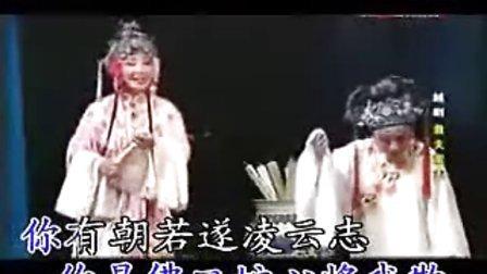 """《盘夫索夫》""""休怪曾荣无情义,黄慧"""""""
